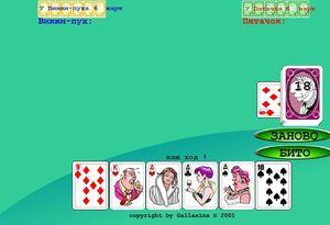 Карты играть в дурака с пятачком и винни пухом 888 casino malaysia